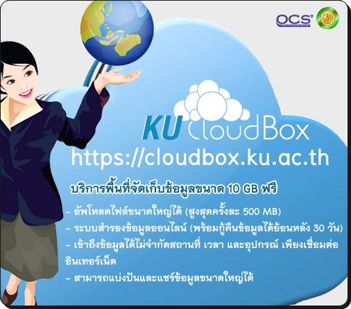 FB-Cloudbox4-58