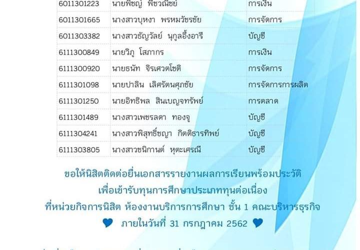 FB_IMG_1564059749859